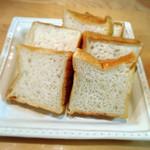 42203087 - 柳ヶ瀬角食パン 500円