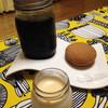 湯布院 醤油屋 - 料理写真:珈琲入れて 頂きます