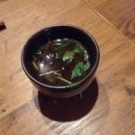 居食屋 渡美 - 最後に赤出汁のサービスが嬉しい