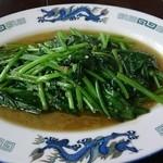 昇龍軒 柏崎店 - 炒青菜