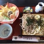 オアシス かどや - 相盛り天ぷらセット★ そばとうどんどっちも食べられるなんて幸せー٩(  ´͈ ᵕ `͈ ๑)༊༅✧ˈ‧˚⁺