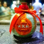 シャンウェイ - 紹興酒