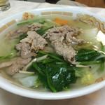 鴻華園 - ベトナム風牛肉汁そば