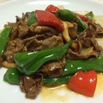 鴻華園 - 青椒肉絲
