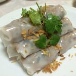 鴻華園 - ベトナム風蒸し春巻き