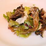レストラン エピファニー - 舞茸のサラダ
