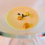レストラン エピファニー - アミューズ 根セロリのムース