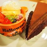 ケーキハウス・アプリコット - パンプキンプリン+チョコ系ケーキ