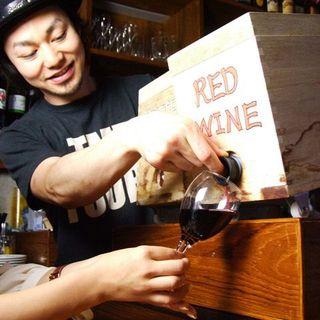 【大人気】グラスワイン注ぎ放題500円!!