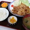 浜の家 - 料理写真:豚の生姜焼肉定食