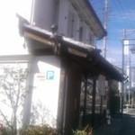 甘味茶蔵 真盛堂 - 喫茶店の建物