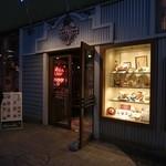 ババ・ガンプ・シュリンプ 東京 -