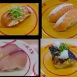 スシロー - 生サーモンちゃんちゃん焼き/トロサーモン/はまち/厚切り焼き鯖