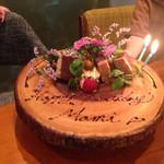 CALLEJERO - サプライズで用意していただいた 絶品デザートプレート♡ チーズケーキ&ガトーショコラ