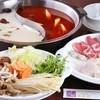 広東料理 味彩館