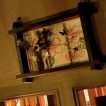 焼肉家ごんたか - 韓国のデザイナーが店のイメージで製作した美しいオブジェ