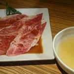 焼肉家ごんたか - 当店オリジナルおすすめ逸品!しっくり焼