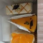 42223947 - 夏のケーキ