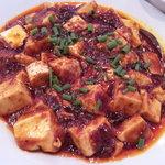四川料理 福楽 - 麻婆豆腐