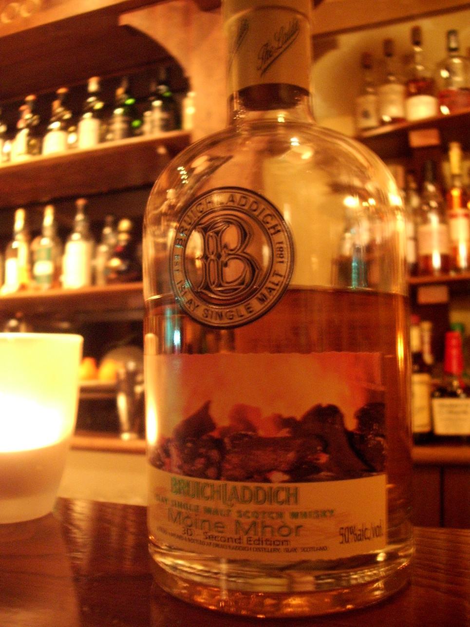 Bar Waterloo name=