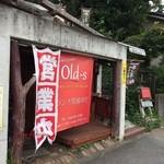 Old-s - 201509 Old-s  道路脇 BAR付近