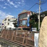 葉山港湾食堂 -