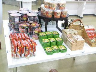 国立民族学博物館特別展示館ミュージアムショップ - 韓国の食品と何故か日本の羊羹などを販売☆♪