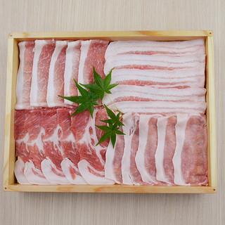 バームクーヘン豚って何?