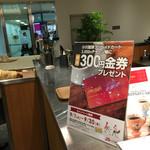 小川珈琲 - ショーケースの反対側