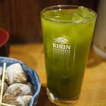 ハッピー - 緑茶ハイ~☆