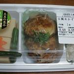献心亭 匠 - 3種類の豆腐おかず340円(税込)