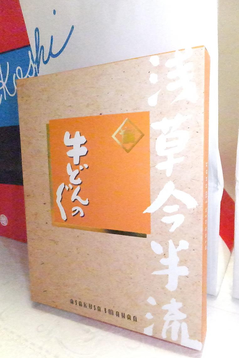ダイニング・マリアージュ 三越札幌店