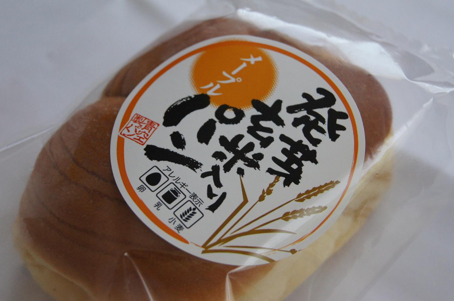 青空製パン name=