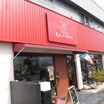 ピッツェリア・カルダ・マーノ - お店です