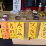 道の駅 布施ヶ坂 - 料理写真: