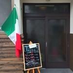 トラットリア・ノブ - 南郷通り沿いにございますイタリアンのお店です。