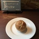 トラットリア・ノブ - 自家製パンです。