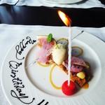 アルヴァ - 愛知県産無花果のタルトフィン   スパイス香る赤ワインの泡とマダガスカル産バニラアイスクリーム