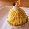 フリューリング - 料理写真:熊本産和栗のモンブラン