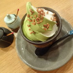 矢野善 - ソフトクリーム 抹茶ミックス