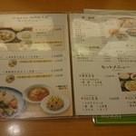 551蓬莱 関西空港店 -