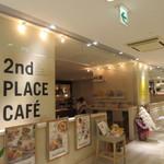 セカンド プレイス カフェ - 天神コアの地下2階にあるお洒落なカフェレストランです。