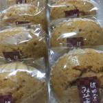 濱田屋 - 蒸しパンの中に味噌餡