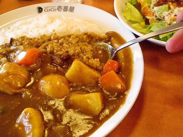 CoCo壱番屋 郡山図景店