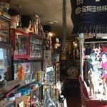 坂栄養食品 坂ビスケット売店 - レトロ通り越してる‼︎