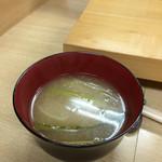 久 - 大根か?かぶの味噌汁。
