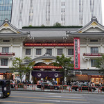 東京吉兆 - 歌舞伎座の3階