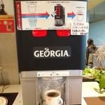 カフェ・ラ・ベル - コーヒーメーカー