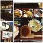 味彩かたかた - ランチ弁当 ¥1050