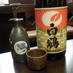 炭火焼居酒屋櫻井 -